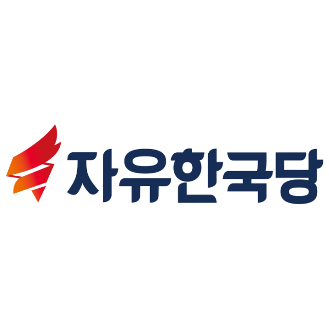 """한국당 보좌진協 """"예산안 날치기"""" 강력 규탄"""