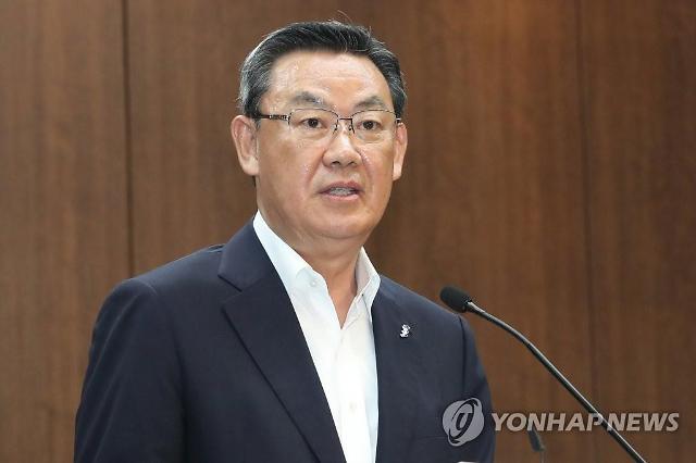 """김태영 은행연합회장 """"신탁업법 제정해야"""""""