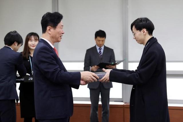철도공단, 대국민 철도정책 아이디어 공모 당선작 선정