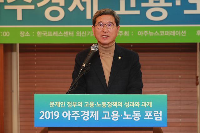 [2019 고용·노동 포럼] 김학용 환노위원장 고용 창출, 정부 아닌 기업이 해야