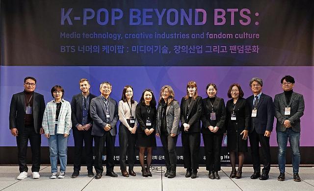 """학계가 분석한 방탄소년단 """"케이팝 넘어선 새로운 문화 그리고 창의 산업"""""""