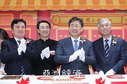 .首尔中国文化中心举办成立15周年庆祝活动.