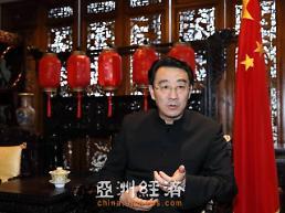 .文创产业将成首尔中国文化中心发展新亮点——专访首尔中国文化中心主任王彦军.