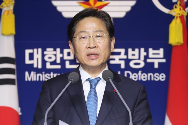 미군기지 4곳 반환 완료…1100억원 정화비용 韓부담
