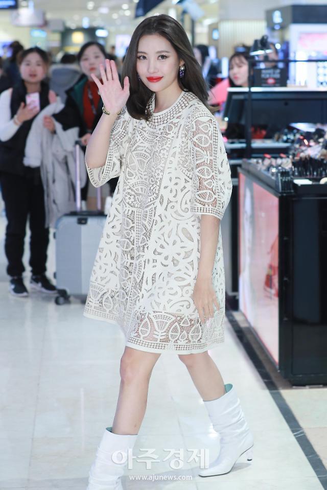 [포토] 선미, 등장만으로 백화점이 들썩! (디올)