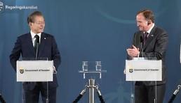.文在寅下周在韩会见瑞典首相勒文.
