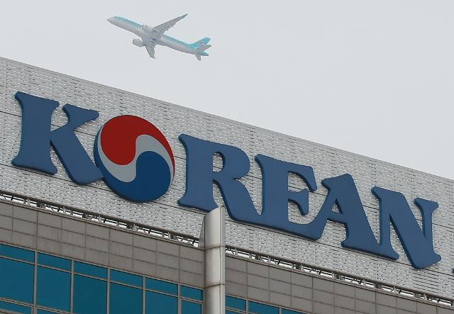 Korean Air comes up with voluntary retirement program to reduce labor costs