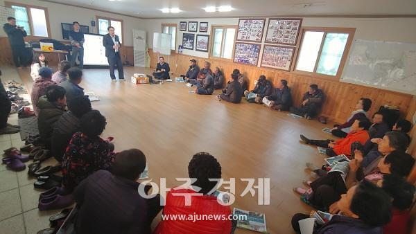 청양군, 내년 농어촌 생활여건 개조사업 설명회 개최