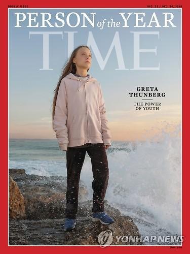 美타임지 선정 올해의 인물에 툰베리…역대 최연소 16세
