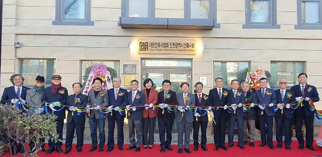 인천건축사회관 개관식에 참석한 주요인사들이 테이프 커팅을 하고 있다.[사진=인천건축사회]