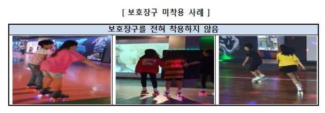 '복고 인기' 실내 롤러스케이트장, 안전관리 미흡…어린이 골절사고 급증