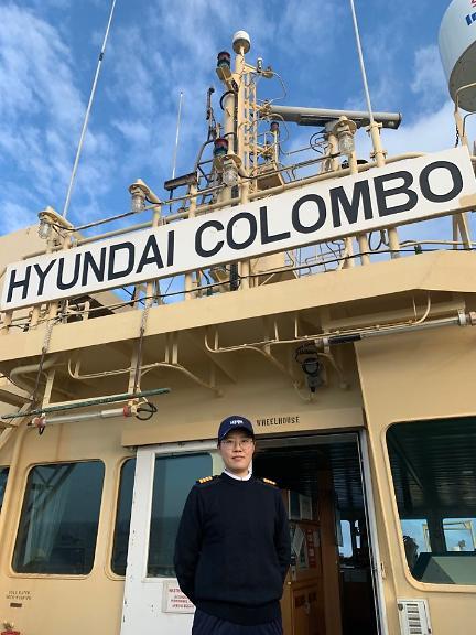현대상선, 국내 해운업계 사상 최초 국적선사 첫 여성 기관장 임명