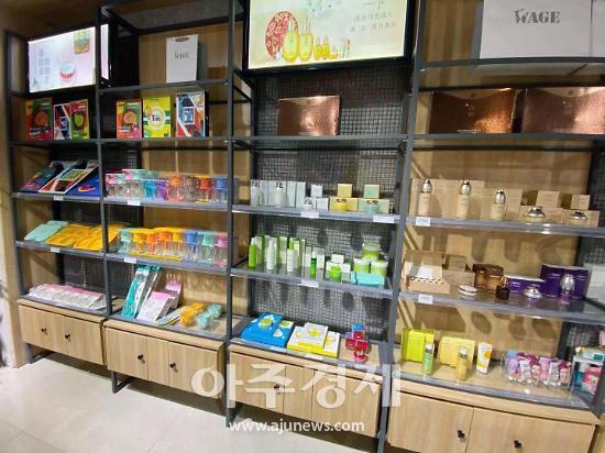 군포시, 중국에 중소기업 제품 전시·판매장 운영