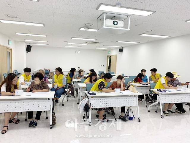 양주시, 사진으로 쓰는 자서전'나의 빛나는 인생사계'출판기념회 개최