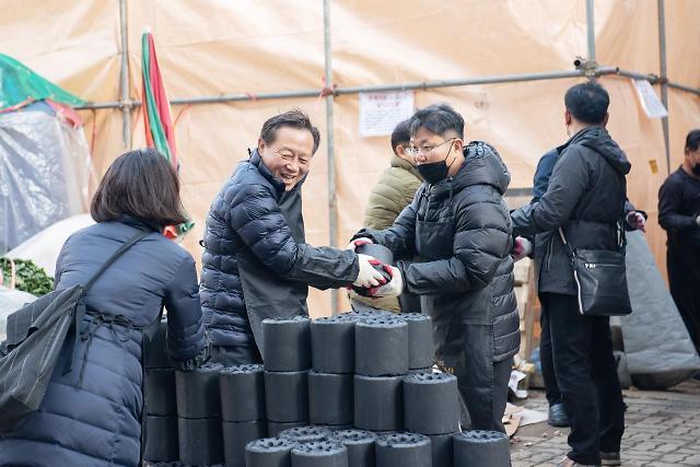 교직원공제회, 영등포구 취약계층에 연탄 3만5000장 기부