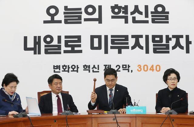 """오신환, '4+1' 협의체 맹비난...""""기생정당 불러놓고 작당 모의"""""""