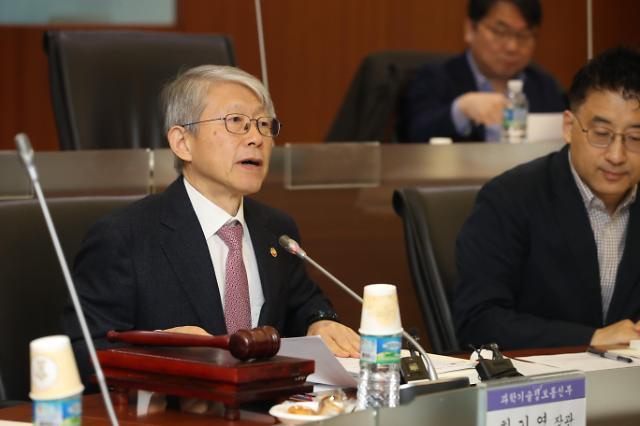 최기영 장관, 연구기관·ICT 기업과 소통... 일자리 창출 당부
