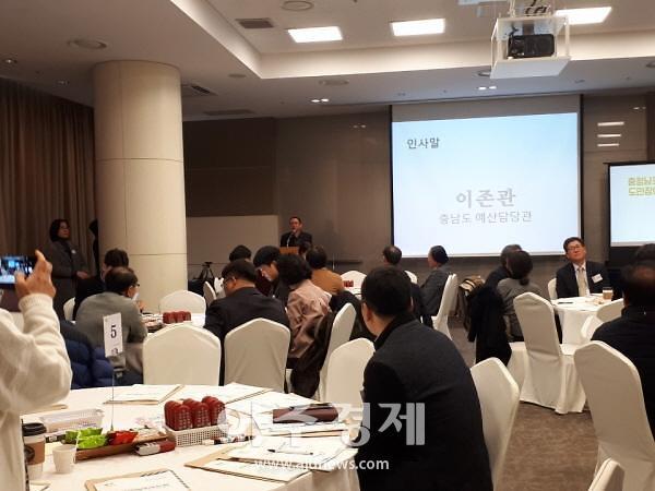 충남도, 내년도 예산 편성에 '도민 참여율' 향상