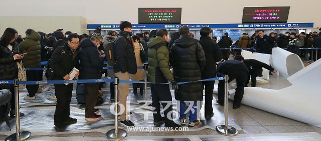 한국철도, 설 명절 승차권 내달 7~8일 온·오프라인 판매