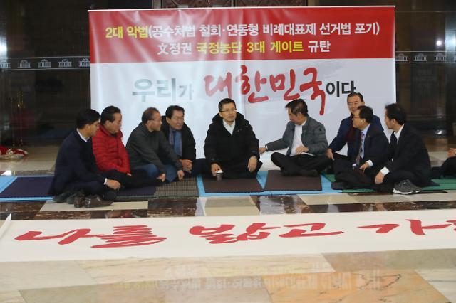 한국당, 로텐더홀서 패스트트랙 저지 이틀째 농성