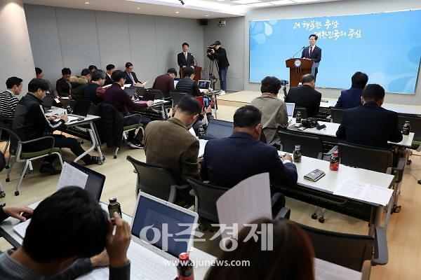 충남도, 국비 확보 사상 최대…'7조 시대' 개막