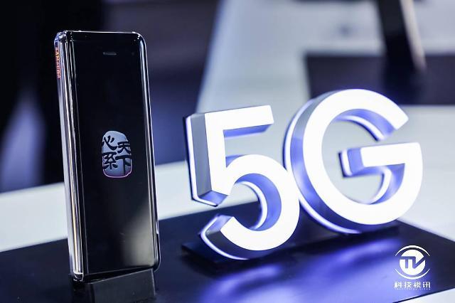 삼성전자, 중국서 340만원대 갤럭시 폴드 한정판 출시
