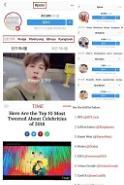 """방탄소년단 지민, """"2019 미주·유럽 최다 언급 ···개인 유일 트위터 황제"""