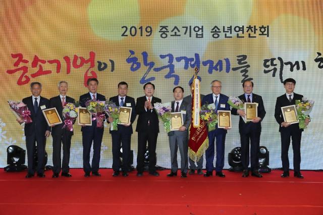중기중앙회, 송년연찬회 개최…박평재 이사장 협동조합 대상 수상