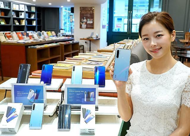 小米在韩国发布20万韩元价位的红米Note8T