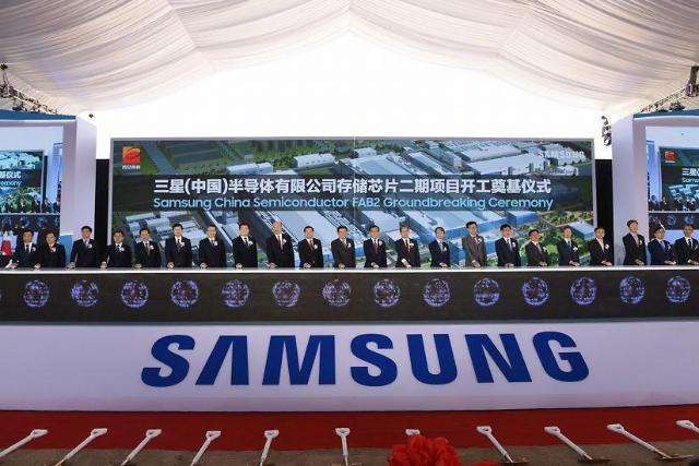 삼성, 中시안 반도체공장에 9.5조 추가투자