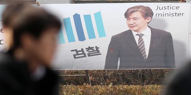 서울대, 조국 석·박사학위 논문 표절의혹 본조사 결정