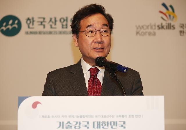 """이 총리 """"내년 산업예산 10년來 최대증액…내외 부담 선제 대비"""""""