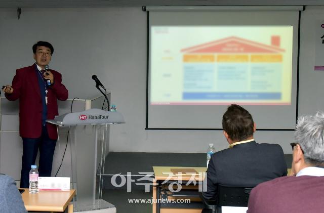 하나투어 내년 매출 목표 8577억 설정…글로벌 플랫폼 구축 박차