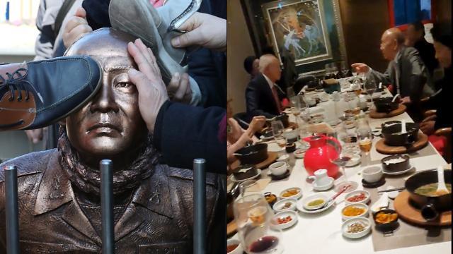 [슬라이드 화보] 12·12 군사반란 40년, 매맞는 전두환 동상&호화오찬 즐긴 전두환
