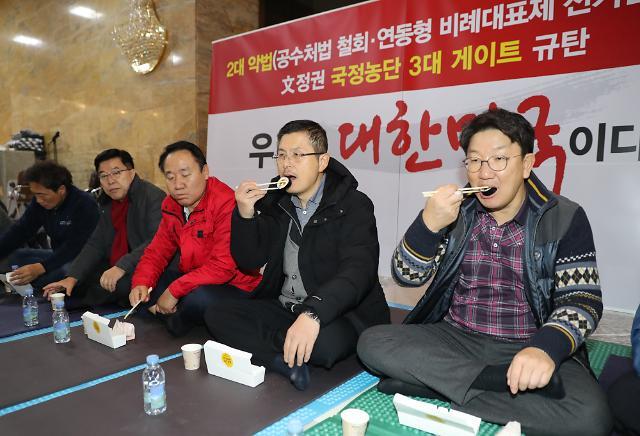 [포토] 황교안 대표, 김밥 한 줄 생수 한 통 결사 항전