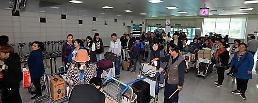.韩国72小时过境免签口岸将扩至地方机场.