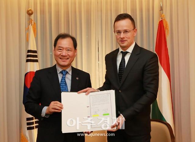 단국대, 헝가리 외교부와 언어·문화교육 진흥 위한 협약 체결
