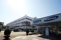 サムスン電機、収益性の低い高密度回路基板(HDI)事業の撤退へ