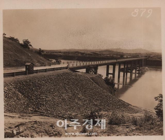 파주 DMZ 국외자료 수집사업 최종보고회 개최