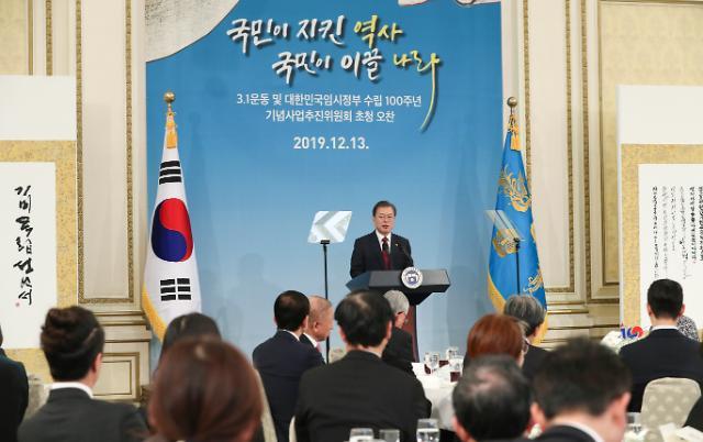 정치·경제 불평등 역설한 文 대통령 3·1 운동과 임정, 대한민국 뿌리