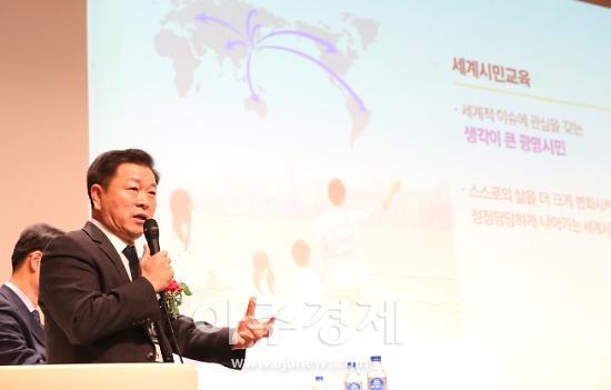 광명시, 2019 평생학습도시 미래포럼 개최