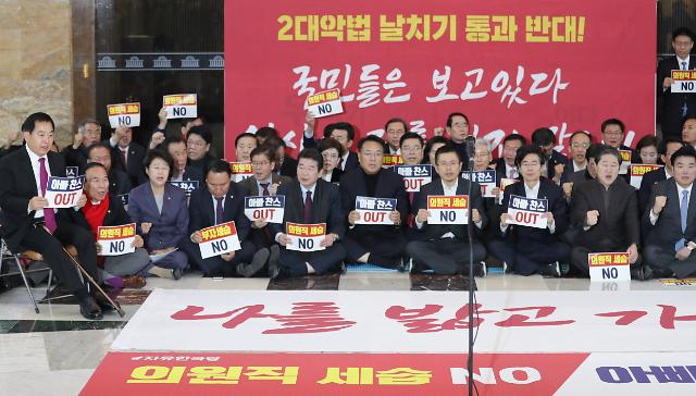한국당 임시국회 회기결정 안건 필리버스터 신청
