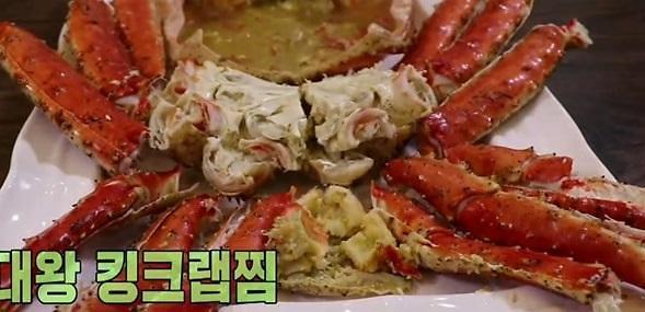 2TV 생생정보 부산 대왕 랍스터찜 해저도시 위치는?