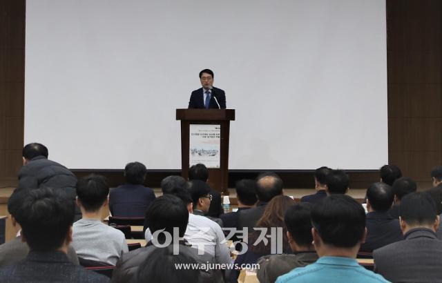 경기도시공사, 제5회 수도권공사 도시재생 포럼 개최