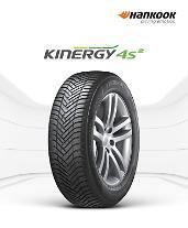 ハンコックタイヤ、四季タイヤ「Kinergy 4S²」国内発売
