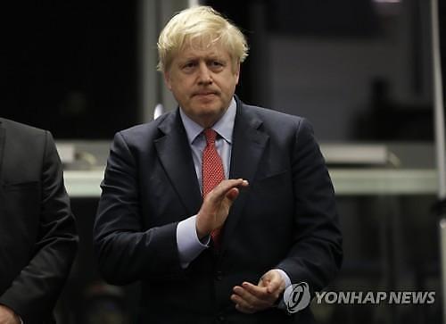 """英国议会选举中保守党获得过半议席……约翰逊""""完成脱欧"""""""
