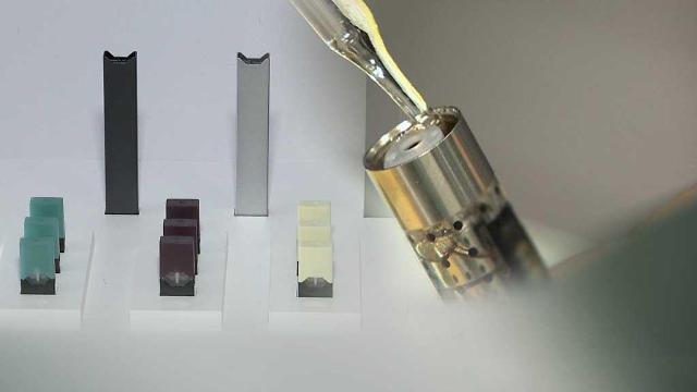韩多家免税店停售蒸汽型电子烟
