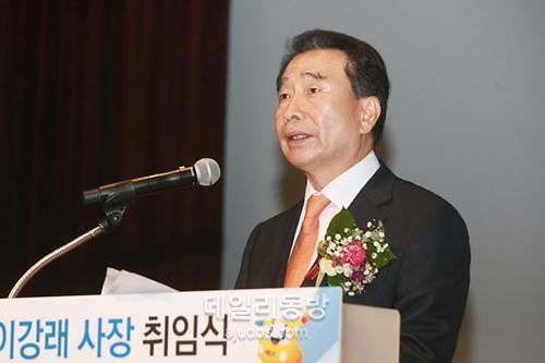 '가족회사 일감몰아주기' 이강래 도로공사 사장 퇴임…총선 도전?