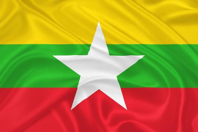 [NNA] UNDP 인간개발지수, 미얀마 145위