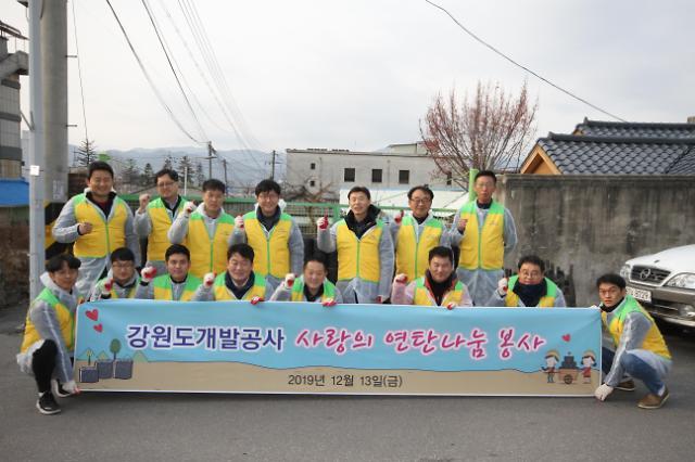 """연탄 한 장에 담김 사랑의 온도는…""""희망"""""""
